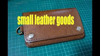 making a simple leather trucker wallet