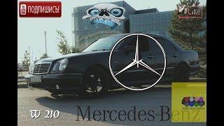 Mercedes Benz W210 . 2.8