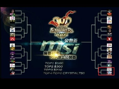 [Tso] MSI RTA Charity Cup Top32 #1