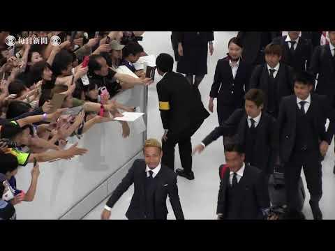サッカー日本代表 :帰国に800人出迎え 「ありがとう」