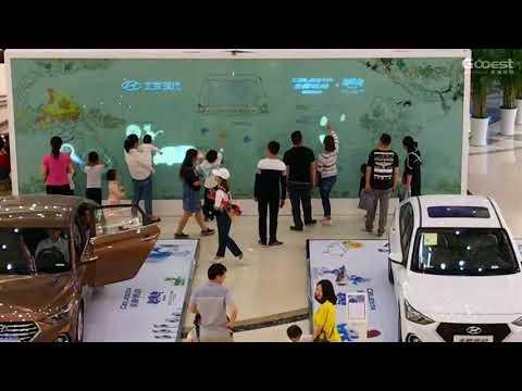 Beijing Hyundai Car Exhibition