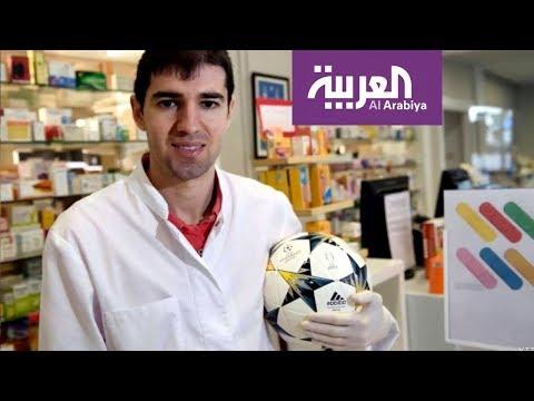 صباح العربية | لاعب كرة قدم إسباني يعمل في صيدلية لمواجهة كورونا  - نشر قبل 1 ساعة