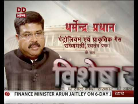 'Do Saal Modi Sarkar': Interview with Union Minister Dharmendra Pradhan