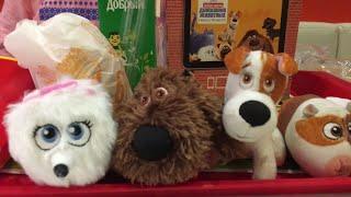 Новые игрушки в макдональдсе Сентябрь 2016 ВЛОГ для детей for kids video for kids #КаналЛеночки