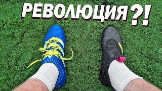 РЕВОЛЮЦИЯ? Бутсы без шнурков   Adidas ACE16 PureControl vs  PrimeKnit