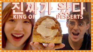 Video We Try REAL FRENCH Dessert In France! download MP3, 3GP, MP4, WEBM, AVI, FLV November 2017