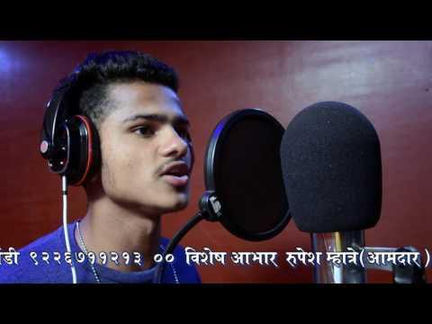 Dahi Handi Marathi new song