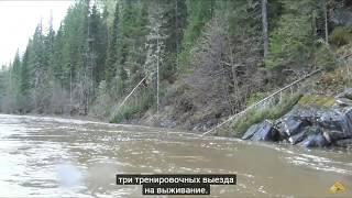 Медведь моя встреча с медведем Выживание в лесу Охота Рыбалка Тайга Сибирь Ночевка В поход 1