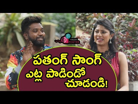 Patang Telugu RAP Music Video | ROLL RIDA | Neha Chowdary | friday poster Interview
