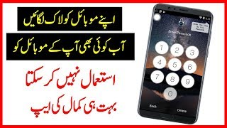 How to Lock your Apps With Full Security Best App Locker For Android 2018