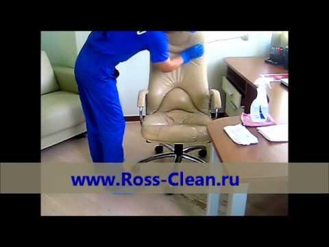 чистка кожаной мебели Бронницы цена