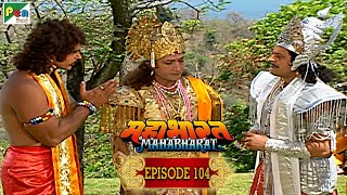 बर्बरीक की अमर कथा | Mahabharat Stories | B. R. Chopra | EP – 104