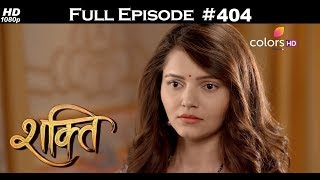 Shakti - 15th December 2017 - शक्ति - Full Episode