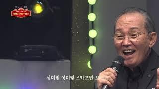 팔도유랑극단1회 1차 종편본