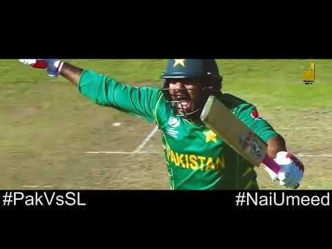 اڑا کے گلی New Song Dedicated to Pakistan Cricket thumbnail