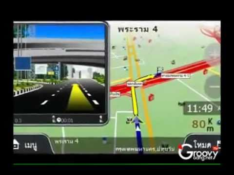 Video สาธิต และ แนะนำ Powermap Z9