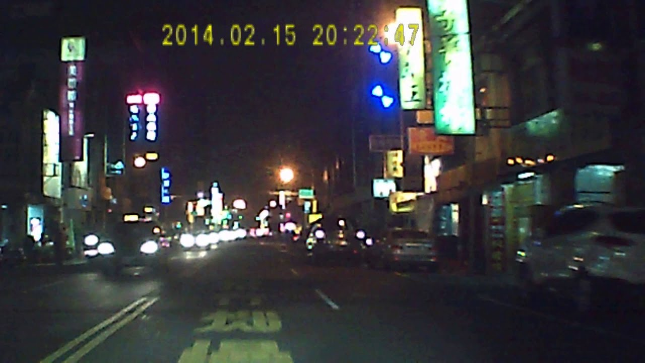 6顆LED紅外線行車記錄器夜間測試....1 - YouTube