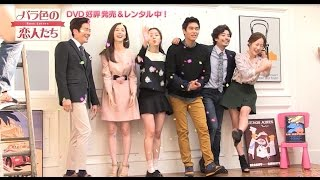 バラ色の恋人たち 第24話
