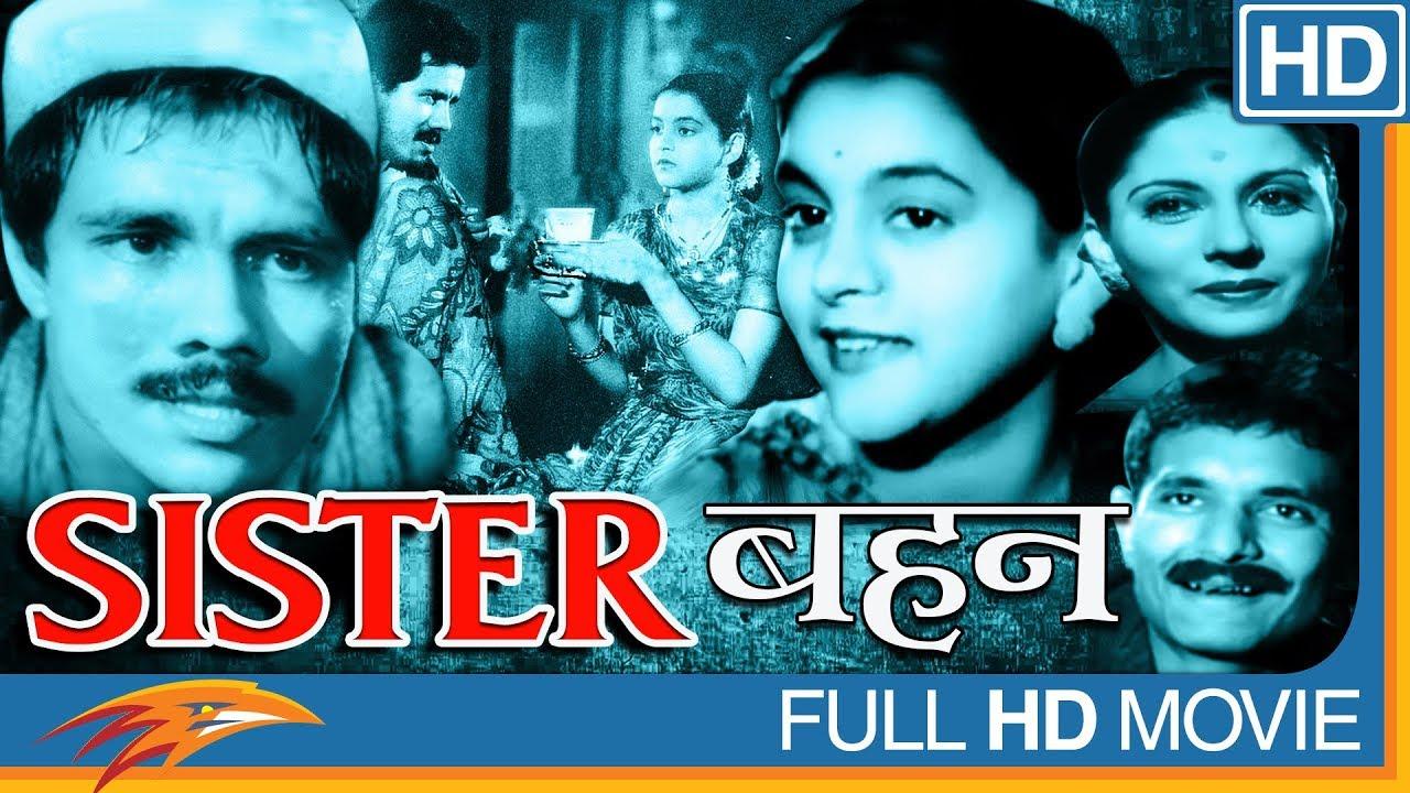 Bahen Hindi Classical Full Movie    Sheikh Mukhtar, Nalini Jaywant, Harish    Eagle Hindi Movies