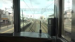 JR阪和線 前面展望 223系0番台関空・紀州路快速 天王寺行 高音質