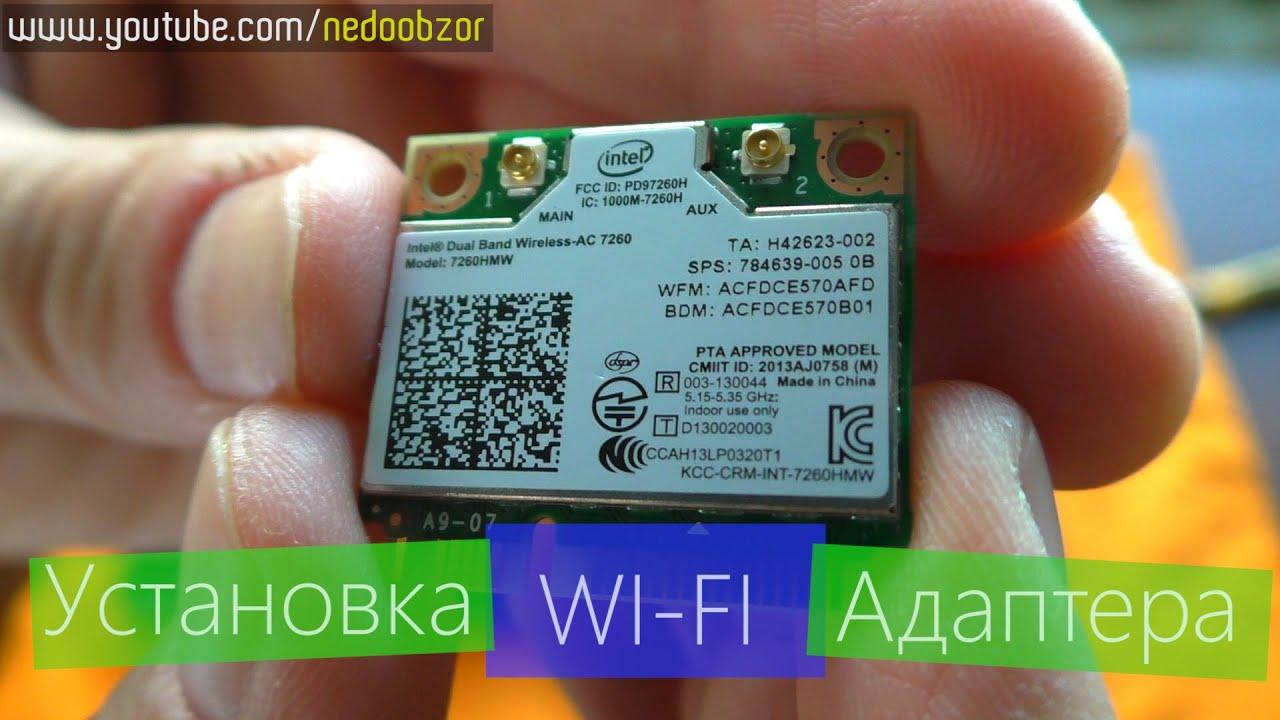 ASUS N750JK Intel Bluetooth Vista