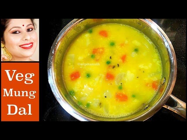 সবজি দিয়ে নিরামিষ মুগ ডাল রেসিপি || Bengali Style Veg Moong Dal Recipe || Arpita Nath