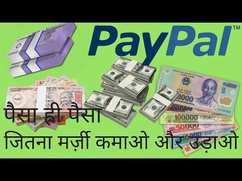 Int. Shopping | Paypal | Setup | Use | Get Money | Send Money | Buy with Trust | Sharmaji Technical