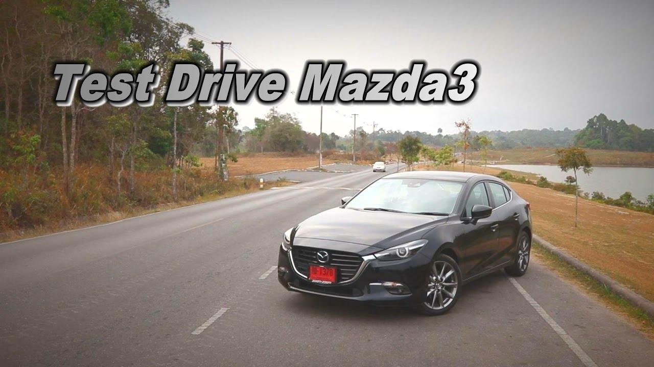 [Test Drive] Mazda 3 : ทดสอบขับ มาสด้า3