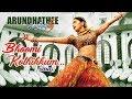 Tamil Hit Songs | Bhoomi Kothikkum Song | Arundhati Tamil Movie | Anushka Shetty | Sonu Sood