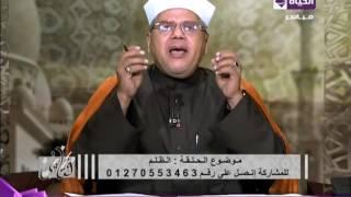 شاهد.. متصلة لـ داعية:
