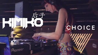 Asian Night with Dj Kimiko in Choice Club