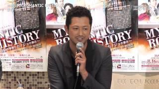 2013年8月16日(金)から東京・日比谷シアタークリエで上演される 舞台「...