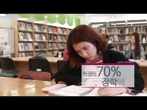 Sejong University Promotional Video Clip in Korean