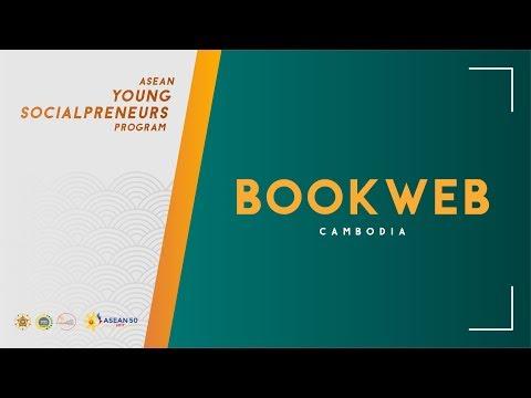 BOOKWEB - Cambodia #AYSPP2017