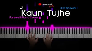 Kaun Tujhe || M.S.D Special ! || Farewell Piano Cover || YouTube Music Specials || Nikhil Sharma ||