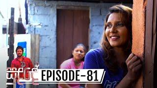 Sudde | Episode 81 - (2020-01-27) | ITN Thumbnail