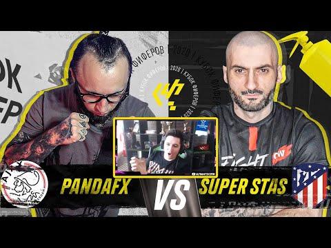 КЕФИР РЕАКЦИЯ НА КУБОК ФИФЕРОВ 2020 | PANDAFX vs SUPERSTAS