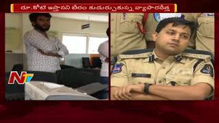 Police Arrested Accused Man Blackmail Girl With Morphed Photos and Demanded 5crs | NTV