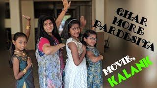 GHAR MORE PARDESIYA | KALANK | EASY DANCE STEPS