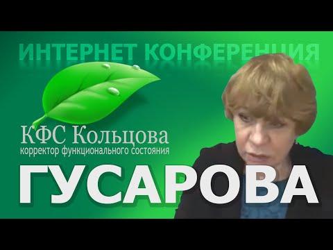 Гусарова Т.А.  2020-05-24 «Новости Компании. Промоушен» #кфскольцова