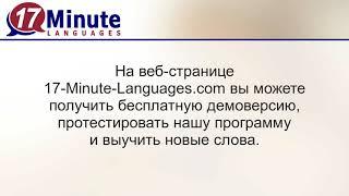 Учить белорусский язык (Часть 3)