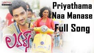 Priyathama Naa Manase Full Song || Lovers Movie || Sumanth Ashwin, Nanditha - yt to mp4