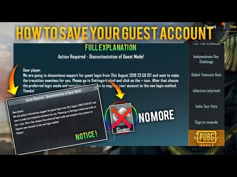 GUEST ACCOUNT BANNED BY PUBG !! NO MORE GUEST ACCOUNT | How To Save Your Gust Account