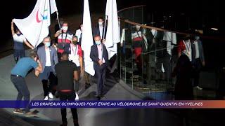 Yvelines | Les drapeaux olympiques font étape au Vélodrome de Saint-Quentin-en-Yvelines