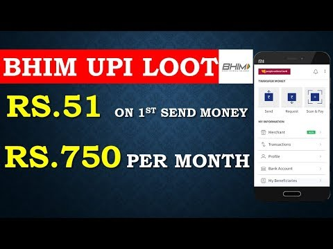 BHIM UPI Loot Offer || Earn Rs.750 Per Month