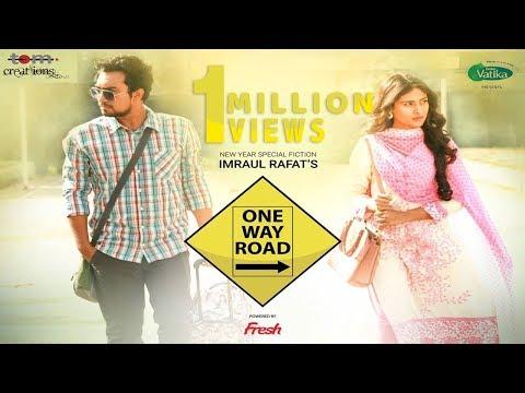 One Way Road   Jovan   Mehjabin   Bangla natok