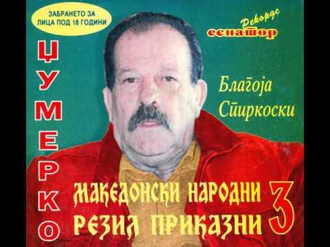 Blagoja Spirkoski - Dzhumerko - Makedonski Narodni Rezil Prikazni - CD3/01 - Senator Music Bitola