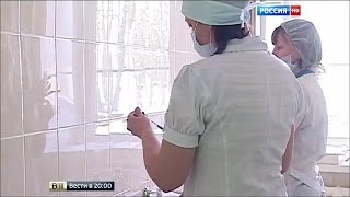 Карантин по гриппу: не сделали прививку - мойте руки