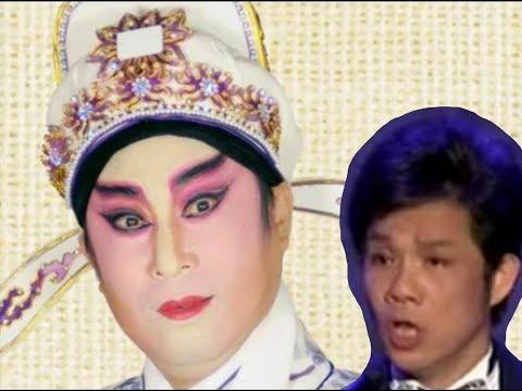 粵劇 石門道別 何華棧 梁耀安 唱 cantonese opera