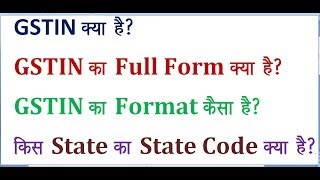 What is GSTIN?/what is GSTIN format?/ what is the state code of which state?